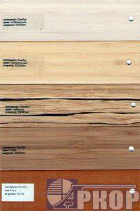 50 мм. Горизонтальные бамбуковые жалюзи.