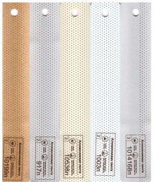 Образцы горизонтальных жалюзи из алюминия -2