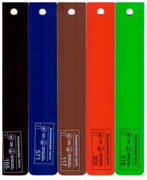 Образцы горизонтальных жалюзи из алюминия -3