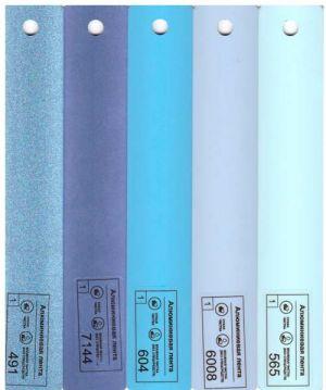 Образцы горизонтальных жалюзи из алюминия -7