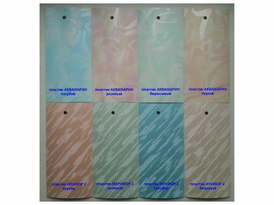 вертикальные жалюзи на пластиковые окна - образцы